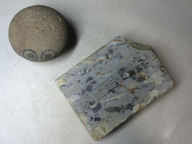 画像1: 天然砥石 正本山 山城銘砥 奥殿からす 7994