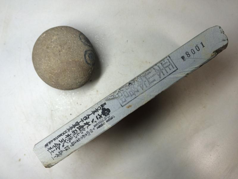 画像2: 天然砥石 正本山 山城銘砥 奥殿まるし 8001