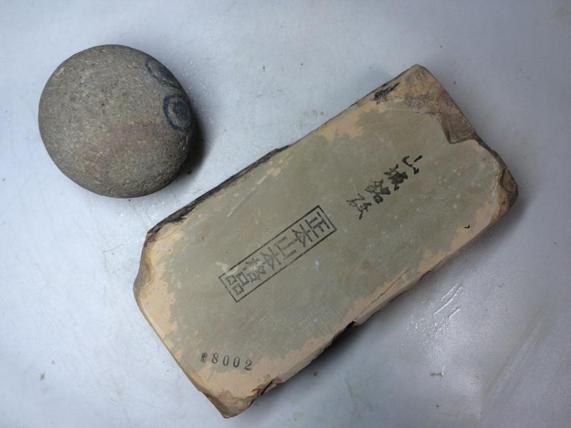 画像1: 天然砥石 正本山 山城銘砥 奥殿柔いなまず 8002