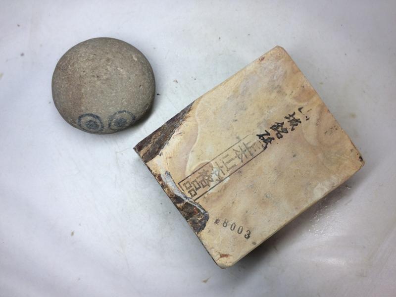 画像1: 天然砥石 正本山 山城銘砥 奥殿巣板塔 8003