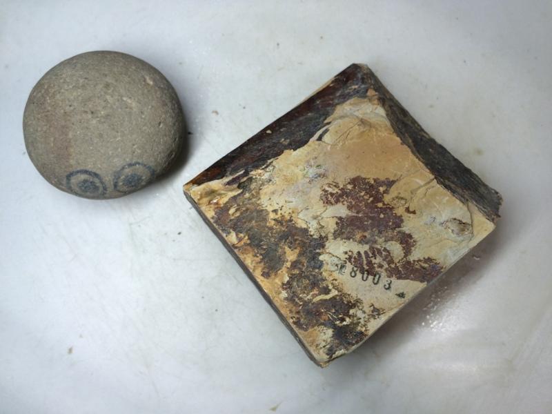 画像3: 天然砥石 正本山 山城銘砥 奥殿巣板塔 8003