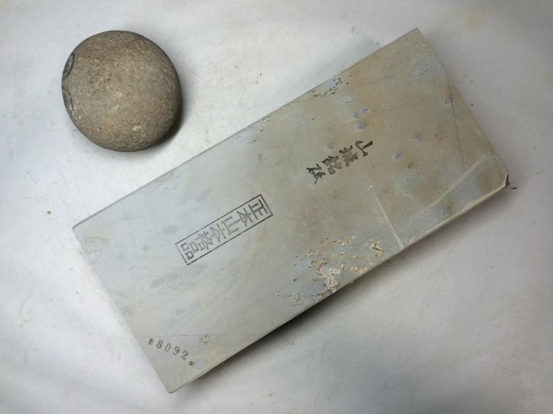 画像1: 天然砥石 正本山 山城銘砥 奥殿?層 8092