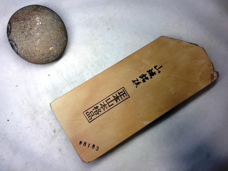 画像1: 天然砥石 正本山 山城銘砥 奥殿本巣板?原色黄色80 1Kg 8183