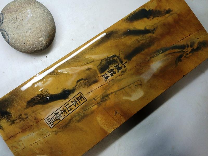 画像4: 天然砥石 正本山 山城銘砥 奥殿本巣板大判2K9寸 8189