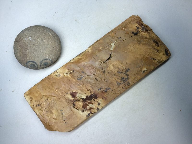 画像3: 天然砥石 正本山 山城銘砥 手挽き手はつり蓮華巣板 8256