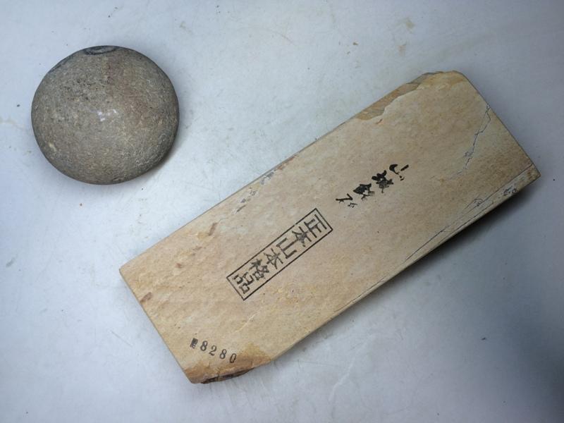 画像1: 天然砥石 正本山 山城銘砥 梨地でできた黄色 8280