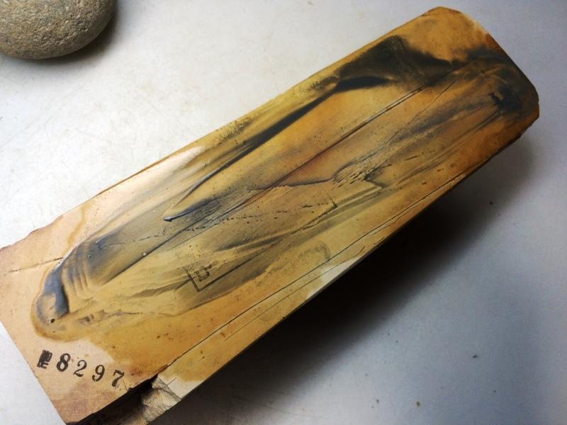 画像4: 天然砥石 正本山 山城銘砥 卵色 8297