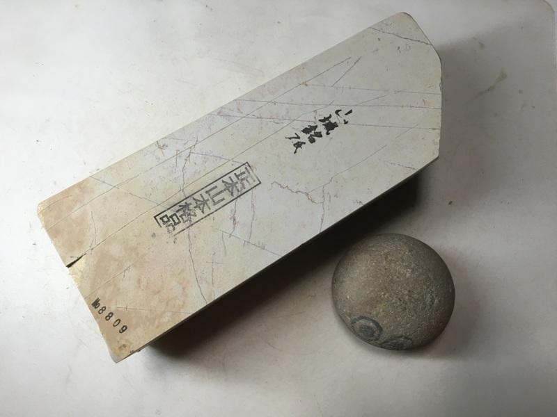 画像1: 天然砥石 正本山 山城銘砥奥殿本巣板塔蓮華白2.2Kg 8809