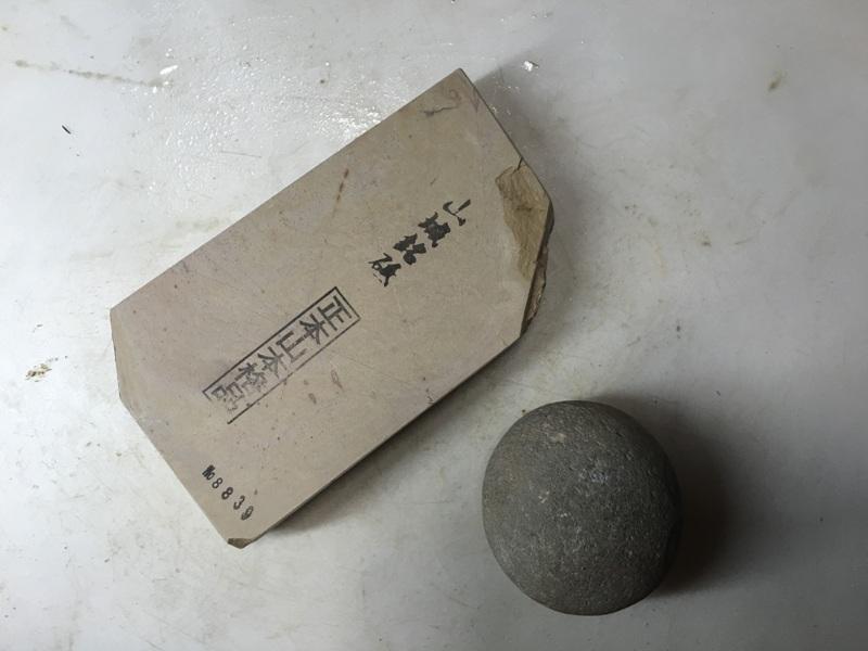 画像1: 天然砥石 正本山 山城銘砥中世中山戸前血繁吹0.5Kg 8839