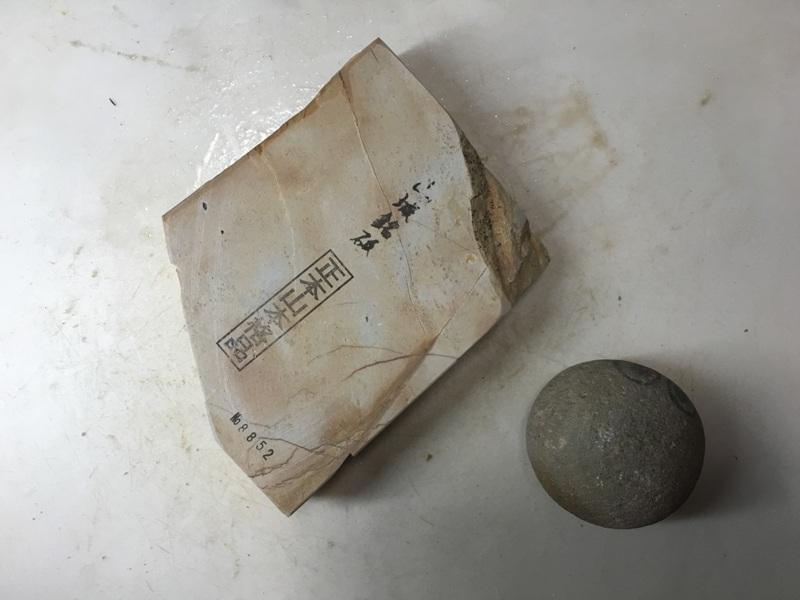 画像1: 天然砥石 正本山 山城銘砥奥殿本巣板1Kg 8852