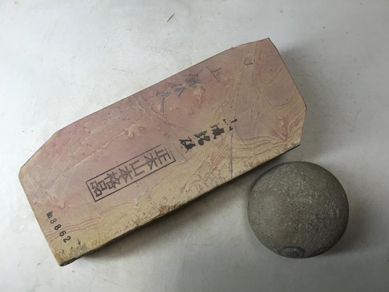 画像1: 天然砥石 正本山 山城銘砥中世中山戸前赤環巻かたい1.1Kg 8862