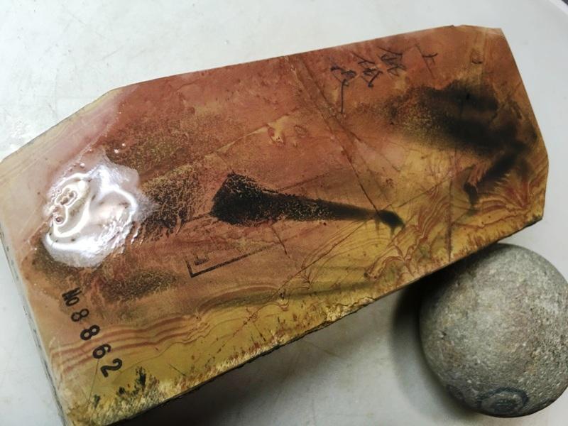 画像4: 天然砥石 正本山 山城銘砥中世中山戸前赤環巻かたい1.1Kg 8862