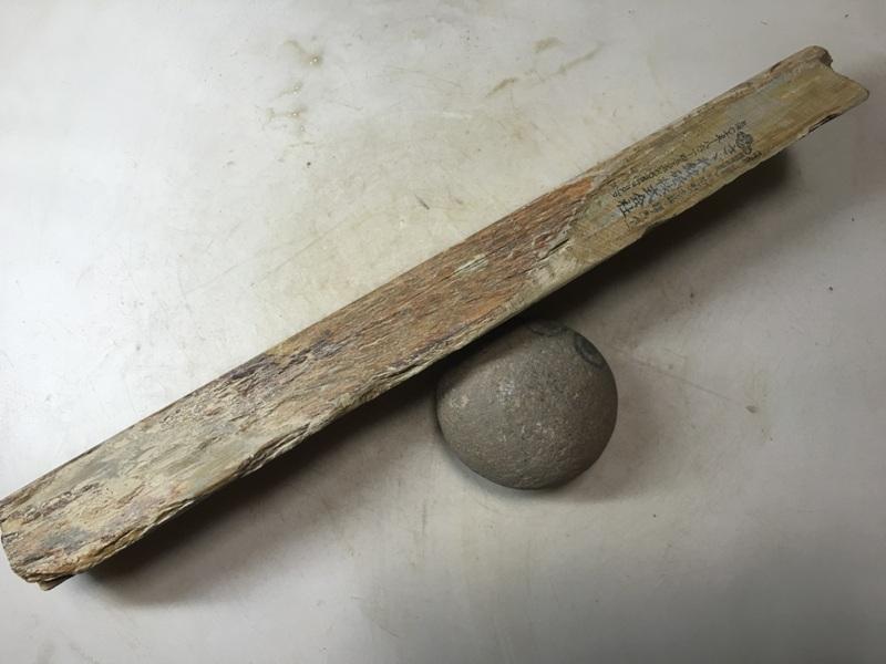 画像2: 天然砥石 正本山 山城銘砥中世中山戸前尺1Kg 8870