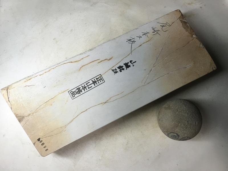 画像1: 天然砥石 正本山 山城銘砥 菖蒲谷尾崎 本巣板白つぶしマッチ2.6Kg 9098