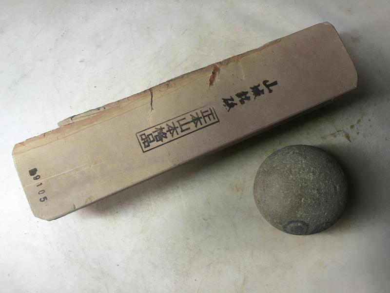 画像1: 天然砥石 正本山 山城銘砥奥殿ひがし戸前1.1Kg 9105