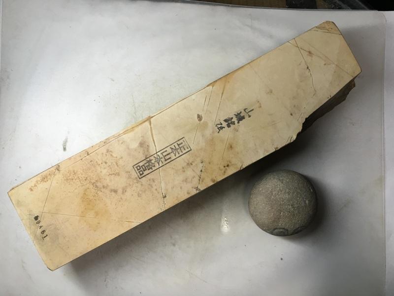 画像1: 天然砥石 正本山 山城銘砥奥殿 本巣板たまごいろ尺超え巨漢 3Kg 9461