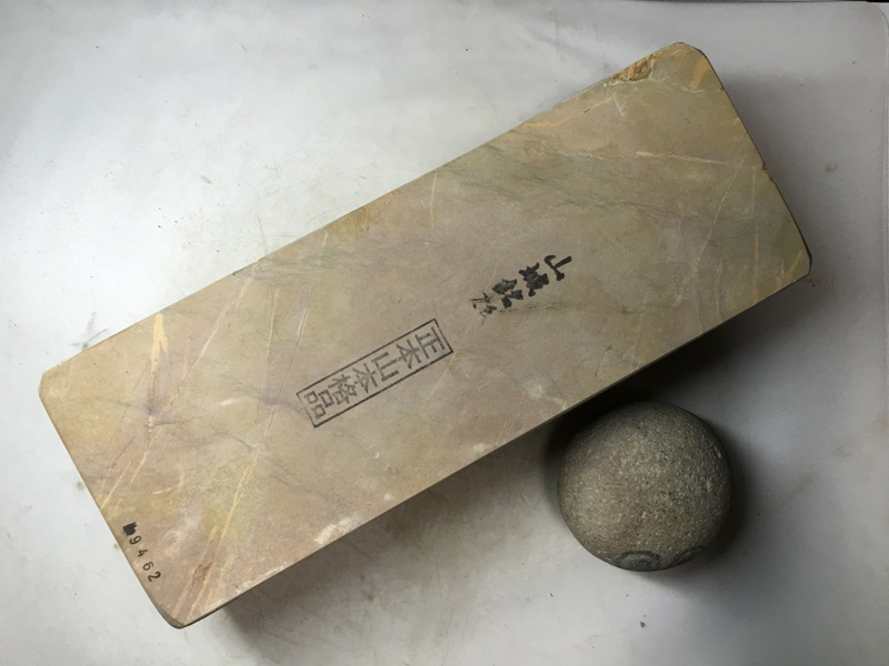 画像1: 天然砥石 正本山 山城銘砥奥殿 戸前きいろあかぴんなまず塔 2.9Kg 9462