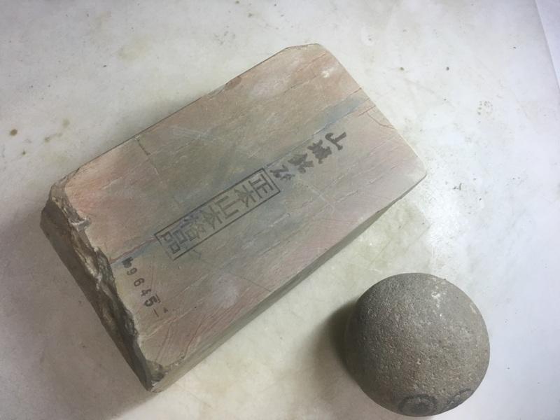 画像1: 天然砥石 正本山 山城銘砥京都市梅ケ畑産 1.6Kg 9645