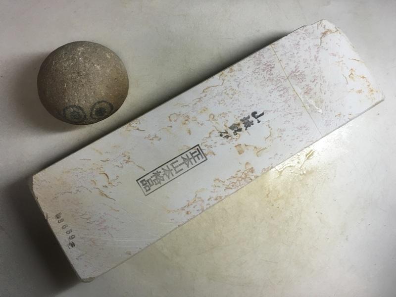 画像1: 天然砥石 正本山 山城銘砥京都市梅ケ畑産 1.5Kg 9689