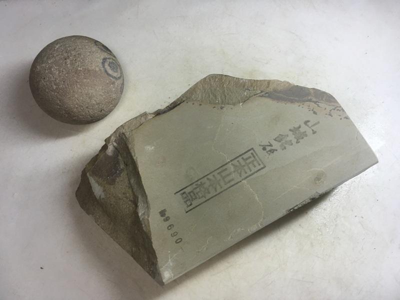 画像1: 天然砥石 正本山 山城銘砥京都市梅ケ畑産 1.2Kg 9690