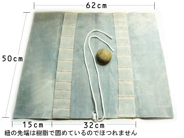 画像1: あおり付国産超極厚皮製大極上鑿巻 叩き・木成可